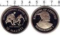 Изображение Монеты Лесото 10 малоти 1984 Серебро Proof