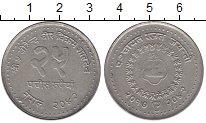 Изображение Монеты Непал 25 рупий 1985 Серебро UNC-