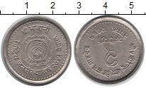 Изображение Монеты Непал 2 рупии 1984 Медно-никель UNC-