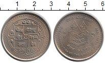 Изображение Мелочь Непал 5 рупий 1990 Медно-никель UNC- Новая конституция