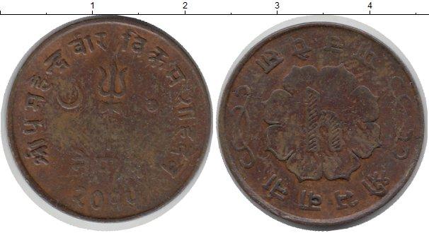 Картинка Монеты Непал 5 пайс Бронза 1958