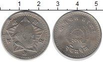 Изображение Мелочь Непал 50 пайс 1954 Медно-никель UNC- Непрочеканка