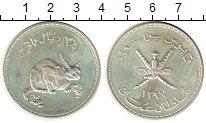 Изображение Монеты Оман 2 1/2 риала 1976 Серебро UNC- Охрана дикой природы