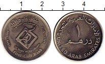 Изображение Монеты ОАЭ 1 дирхам 2004 Медно-никель UNC- 25 лет Первому банку