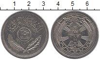 Изображение Монеты Ирак 250 филс 1971 Медно-никель XF+