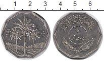 Изображение Монеты Ирак 1 динар 1981 Медно-никель XF+