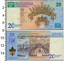 Изображение Банкноты Польша 20 злотых 2017  UNC 300 лет коронации Че