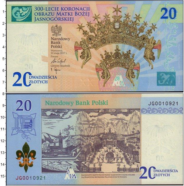 Картинка Банкноты Польша 20 злотых  2017
