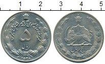 Изображение Монеты Иран 5 риалов 1977 Медно-никель UNC-