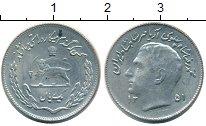 Изображение Монеты Иран 1 риал 1952 Медно-никель UNC-