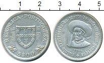 Изображение Монеты Португалия 5 эскудо 1960 Серебро XF