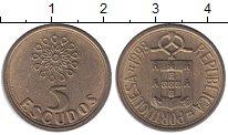 Изображение Монеты Португалия 5 эскудо 1998 Латунь VF Герб
