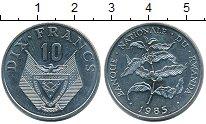 Изображение Монеты Руанда 10 франков 1985 Медно-никель XF