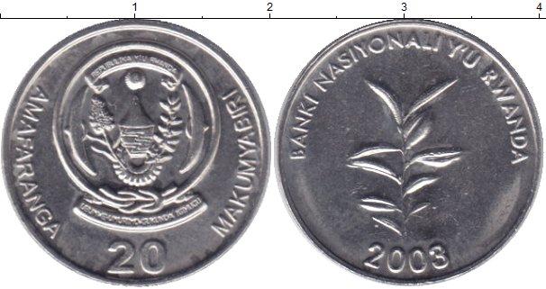Картинка Монеты Руанда 20 франков Алюминий 2003