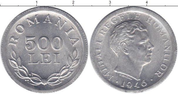 Картинка Монеты Румыния 500 лей Алюминий 1946