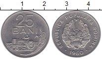 Изображение Монеты Румыния 25 бани 1960 Медно-никель VF Герб