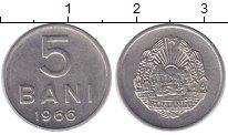 Изображение Монеты Румыния 5 бани 1966 Медно-никель VF