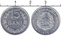 Изображение Монеты Румыния 15 бани 1975 Алюминий XF