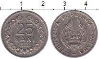 Изображение Монеты Румыния 25 бани 1952 Медно-никель XF