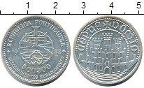 Изображение Монеты Португалия 500 эскудо 1983 Серебро UNC XVII  Европейская  х
