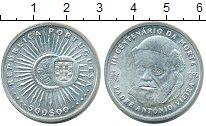 Изображение Монеты Португалия 500 эскудо 1997 Серебро UNC 300  лет  со  дня  с