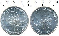 Изображение Монеты Португалия 1000 эскудо 1998 Серебро UNC 75  лет  Лиги  комба