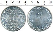 Изображение Монеты Португалия 1000 эскудо 1996 Серебро UNC