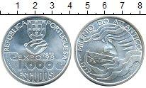 Изображение Монеты Португалия 1000 эскудо 1999 Серебро UNC