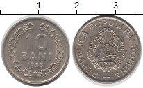 Изображение Монеты Румыния 10 бани 1955 Медно-никель VF