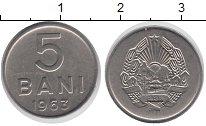 Изображение Монеты Румыния 5 бани 1963 Медно-никель VF
