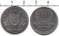 Изображение Монеты Румыния 10 лей 1996 Медно-никель VF