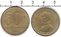 Изображение Монеты Румыния 50 лей 1991 Латунь VF Александр Гуза