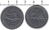 Изображение Монеты Сан-Марино 100 лир 1978 Медно-никель UNC