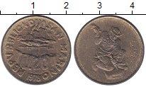 Изображение Монеты Сан-Марино 20 лир 1978 Латунь UNC