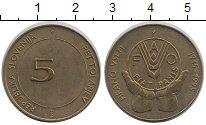 Изображение Монеты Словения 5 толаров 1995 Латунь UNC-