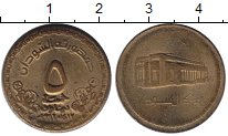 Изображение Монеты Судан 5 кирш 1987 Латунь XF Архитектура