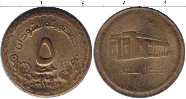 Картинка Монеты Судан 5 кирш Латунь 1987