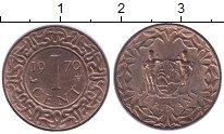 Изображение Монеты Суринам 1 цент 1970 Медь UNC- Герб