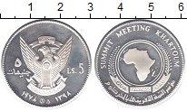 Изображение Монеты Судан 5 фунтов 1978 Серебро Proof