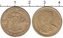 Изображение Монеты Таиланд 25 сатанг 1957 Латунь XF Рама IX