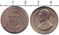 Изображение Монеты Таиланд 2 бата 1985 Медно-никель XF Международный год мо