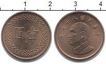Изображение Монеты Тайвань 1 юань 1981 Медь