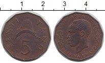 Изображение Монеты Танзания 5 сенти 1966 Медь XF