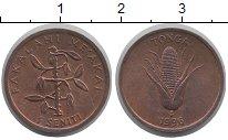 Изображение Монеты Тонга 1 сенити 1996 Медь XF