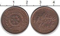 Изображение Монеты Тонга 2 сенити 1996 Медь XF
