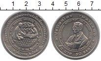 Изображение Монеты Таиланд 50 бат 1999 Медно-никель UNC ФАО. Мировой продово
