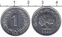 Изображение Монеты Тунис 1 миллим 2000 Алюминий UNC-