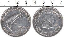 Изображение Монеты Тунис 5 динар 1976 Серебро XF
