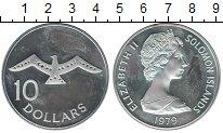 Изображение Монеты Соломоновы острова 10 долларов 1979 Серебро Proof