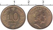 Изображение Монеты Гонконг 10 центов 1990 Латунь XF